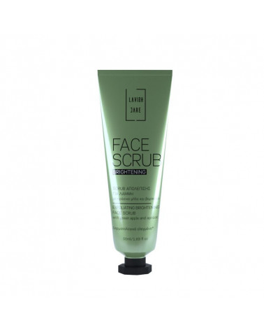 Lavish Care Face Scrubs - Apple & Apricot (50ml) at SIS STYLE