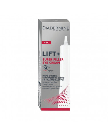 Diadermine Lift+ Super Filler Eye Cream (15ml) - sis-style.gr