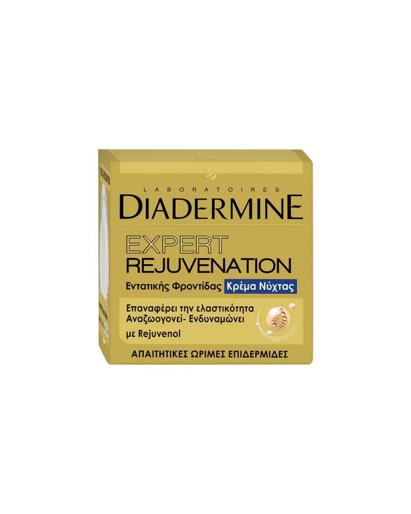 Diadermine Αντιρυτιδική Κρέμα Νύχτας Expert Rejuvenation (50ml) - sis-style.gr
