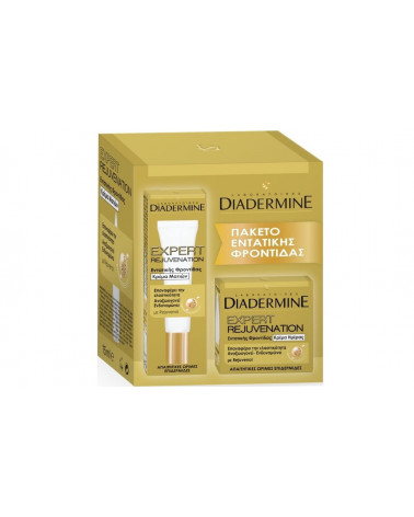 Diadermine Expert Rejuvenation Eye Cream & Expert Rejuvenation Face Cream at