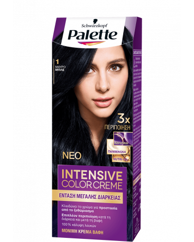 Palette Intensive Color Creme - sis-style.gr