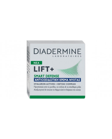 Diadermine Lift+ Smart Defense Night Cream (50ml) - sis-style.gr