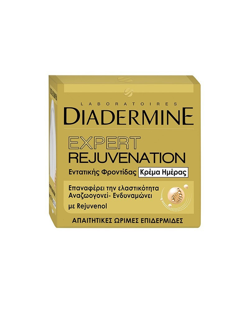 Diadermine Expert Rejuvenation Cream (50ml) - sis-style.gr