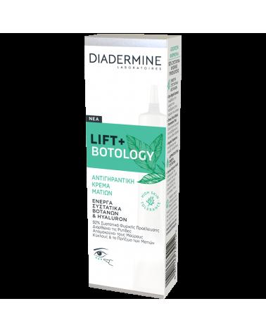 Diadermine Αντιγηραντική Κρέμα Ματιών Lift+ Botology (15ml) - SIS STYLE