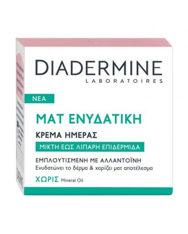 Diadermine Ενυδατική Κρέμα Ημέρας Essentials Normal/Mixed Skin - SIS STYLE
