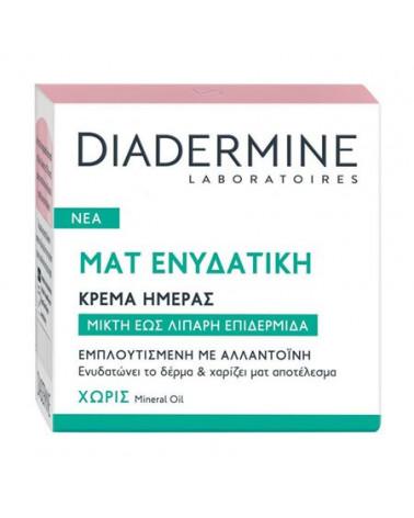 Diadermine Mat Day Cream Mixed/Oily Skin - sis-style.gr