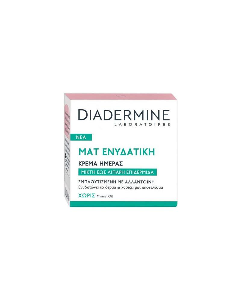 Diadermine ΜΑΤ ΕΝΥΔΑΤΙΚΗ Κρέμα Ημέρας για Μικτή ως Λιπαρή επιδερμίδα -
