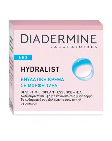 Diadermine Cream Hydralist Aquagel - sis-style.gr