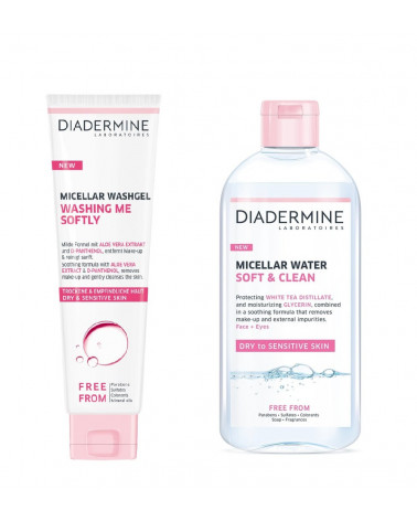 DIADERMINE GEL ΚΑΘΑΡΙΣΜΟΥ + CLEANSER MISELLAR WATER - SIS STYLE