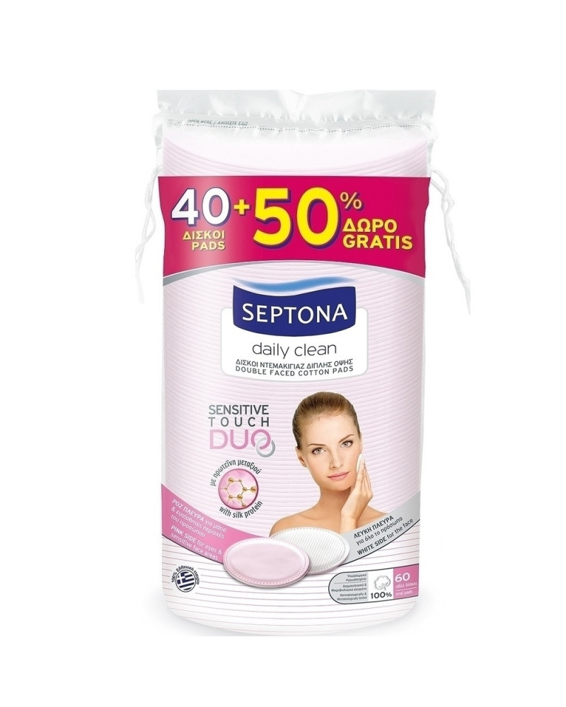 Septona Oval Double Faced Cotton Pads 40pcs+50% FREE at SIS STYLE