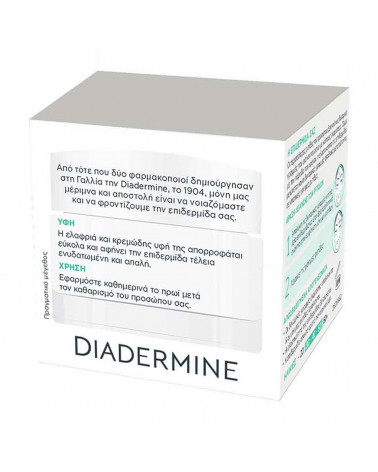 Diadermine Cream Lift+ Botology Day Αντιγηραντική Κρέμα Ημέρας Προσώπου 50ml -