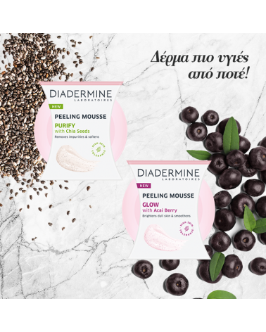Diadermine Peeling Mousse Glow with Acai Berry 75ml - SIS STYLE