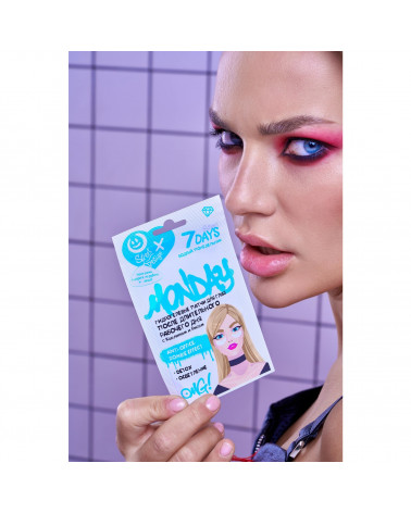 7 DAYS Hydrogel eye patches DYNAMIC MONDAY with Kaolin and Rice Extract, 2,5 g