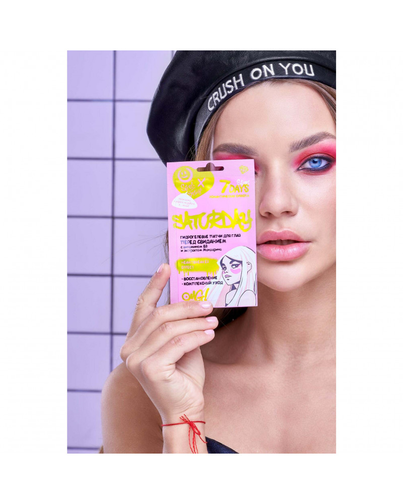 7 DAYS Hydrogel eye patches ROMANTIC SATURDAY 2,36g - sis-style.gr
