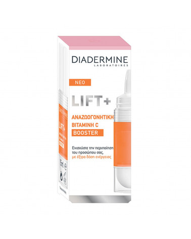 Diadermine Booster Lift+ Vitamin C at SIS STYLE