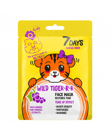 7 DAYS ANIMAL Wild Tiger Sheet Mask 28g - sis-style.gr