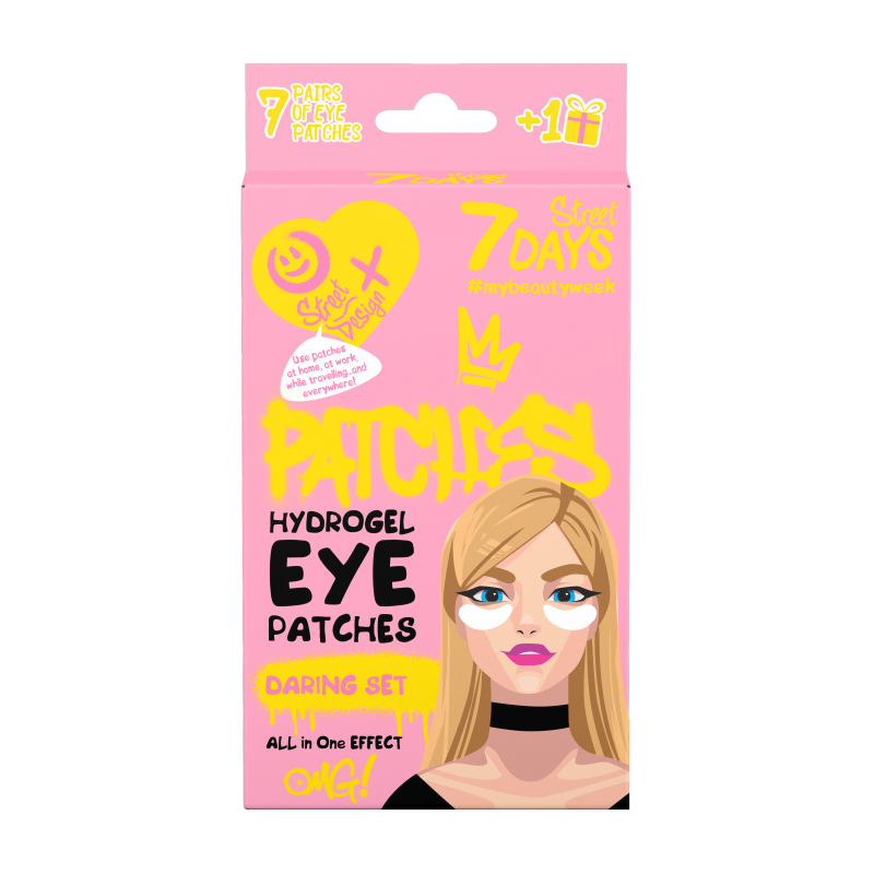 7DAYS Gift Set Eye Patches Street Design (7+1 GIFT) - sis-style.gr