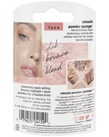 Real Techniques Smooth, Seamless Finish Powder Sponge - sis-style.gr
