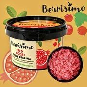 Monday's choice ❤️ Ένα απαλό ζαχαρώδες scrub σώματος με εκρηκτικό μείγμα βιταμινών από κόκκινα ξινά μούρα, που θα κάνει λεία και φωτεινή την επιδερμίδα σας. Με μείγμα από εκχύλισμα Ροδιού, Cranberry και Φραγκοστάφυλλου. Το άρωμά του πραγματικά θα ξετρελάνει τις αισθήσεις. • Shop ONLINE 🛍️ www.sis-style.gr • • • #sis_beauty #sis_style #sis_love #beautyjar #beautyjargreece #cosmetics